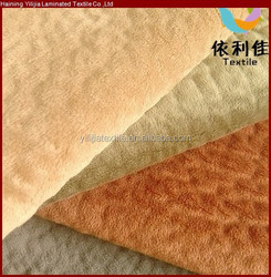dyeing fabric embossed sofa upholstery fabric