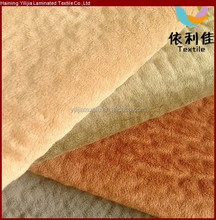 Crocodile pattern embossed warp knitted polyester short pile fabric for sofa/pillow