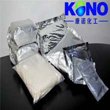 KONO supply Cocoa extract Theobromine Powder with high quality and best price