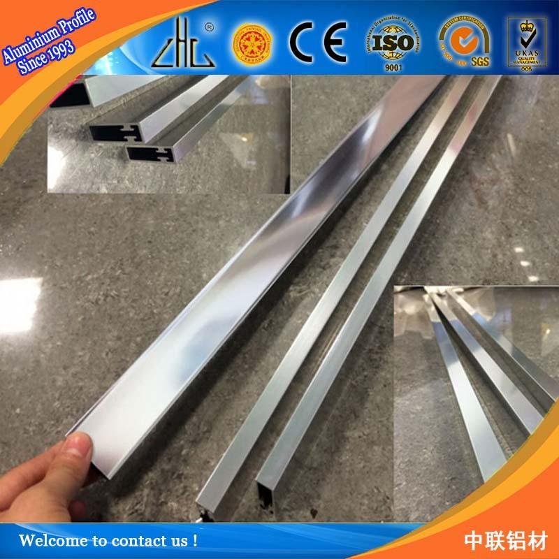 Aluminum Window Channel : Zhl factory pailian aluminum profile led track light