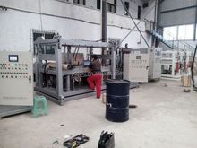 DCPD bakelite injection molding machine for fender