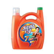 quick cleaning high concentrate antifungal soft laundry detergent