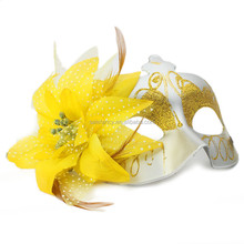 HOT SELLING party city masquerade beautiful design feather mask flower yellow QMAK-1515