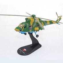 F7048 die cast PZL W3 hoverplane toys