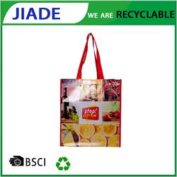 Factory price reusable pp non woven shopping bag/custom made printed beach tote bag/printied shopping bag