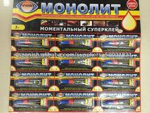 Aluminio tubo de pegamento 3g de plástico / caucho / vidrio / metal