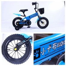 all kinds bicycles baby walker bike bicycle for children