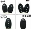 protective fashion silicone car key case