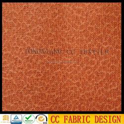 suede sofa fabric bonded TC backing/knitted brushed backing