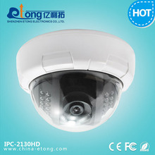 H.264 720P night vision IP Camera home /office /store security