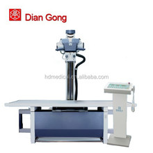 Medical X-ray Equipments & Accessories Properties medical xray equipment manufacturer in China