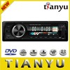 Lowest price mp3 converter for car cd player TY-6227