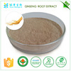 Herbal extract and panax ginseng extract,pure ginseng root extract