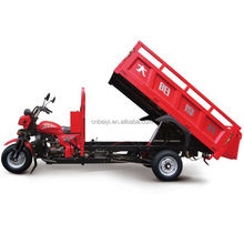 Made in Chongqing 200CC 175cc motorcycle truck 3-wheel tricycle 200cc cargo motorbike tricycle for cargo