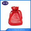 2015 Gift Packaging Mini Drawstring Bag Pouch