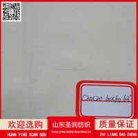 "100%cotton grey fabric C20X20 60X60 63""guaranteed bleached and dyable Medical fabric"