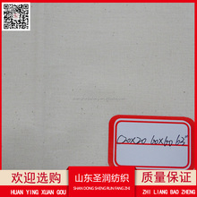 """100%cotton grey fabric C20X20 60X60 63""""guaranteed bleached and dyable Medical fabric"""