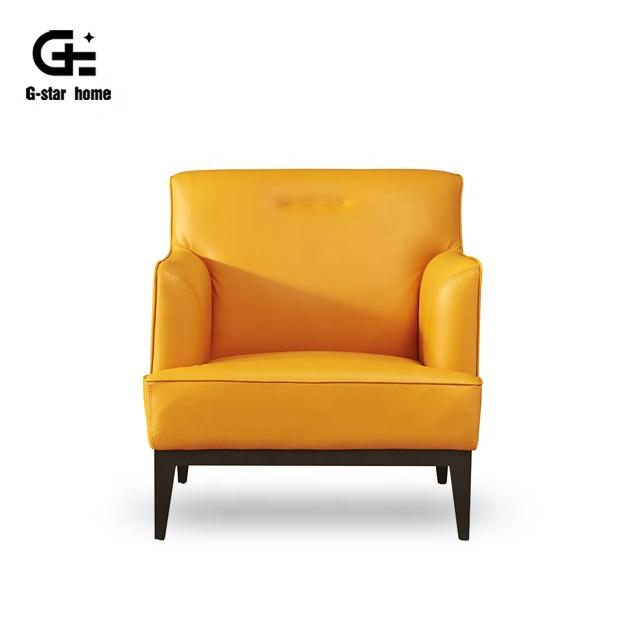 2019 Foshan мебель отель lounge Досуг стул стиль желтая кожа один диван стул гостиная arm Стул