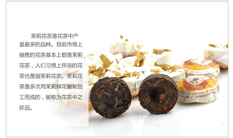 moli-ripe-16pcs-a-bag (4)