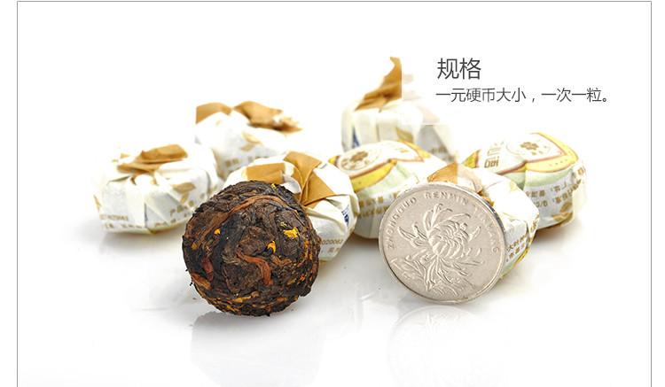 guihua-ripe-16pcs-a bag (2)