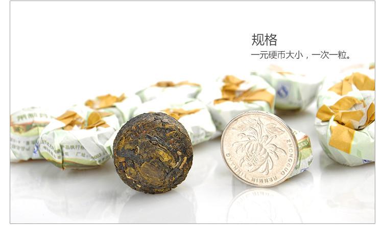 moli-raw-tea-16pcs (11)