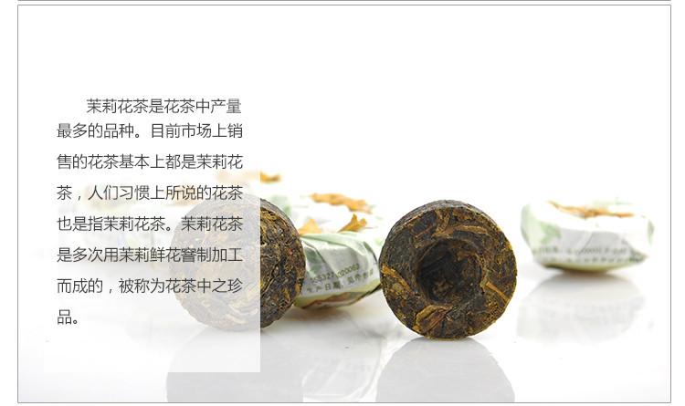 moli-raw-tea-16pcs (8)