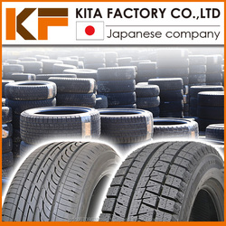 High quality Japanese used tires car with extensive inventory