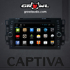 Growl Audio Android OEM Head Unit fit for Chevrolet Captiva