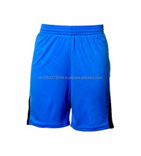 Basket Ball Short