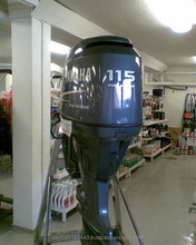 Promotional Sale For Used Yamaha 115 HP Outboard Motor