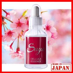 Cutting-edge antioxidant facial cream oily skin from Japanese company