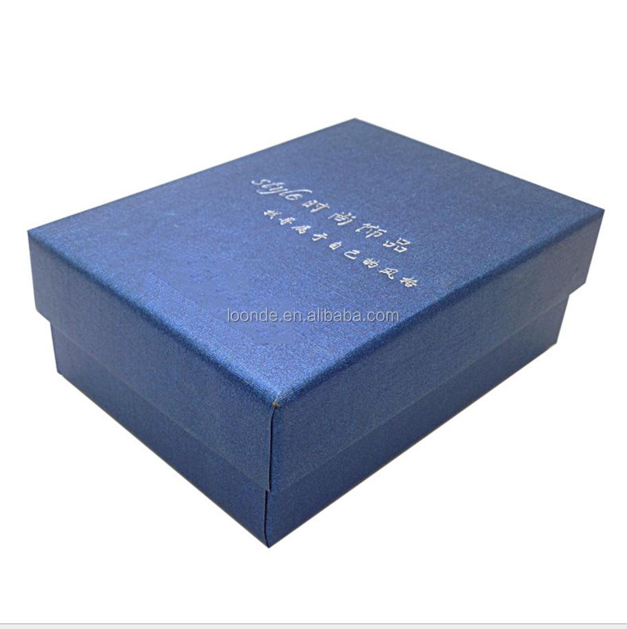 beautiful packaging box (3).png