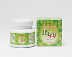 Reliable healthcare enzyme supplement made from pure natural plant extracts