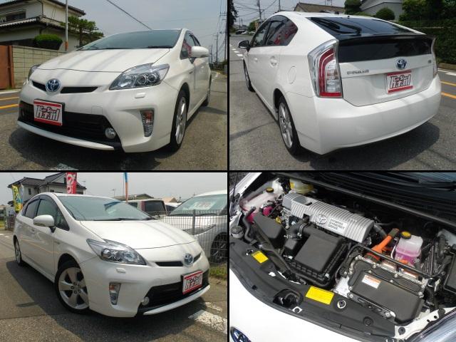 Segunda mão Toyota Prius hbrido de leilão de carros