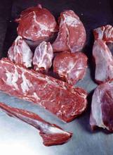 HALAL FROZEN MUTTON/LAMB MEAT