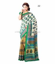 Cheap saree wholesale | Manipuri traditional silk sarees