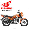 Honda 150cc motorcycle SDH(B2)150-21with Honda patented electromagnetic locking system