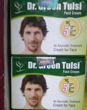 Herbal Medicine - Tulsi Face Cream