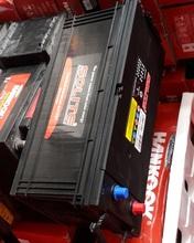 2015 Thailand High Quality 66 AH Europe Dry Car Battery