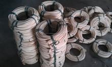 Rattan Raw Material