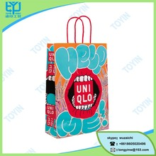 customize big size fashion design paper shopping bag
