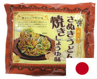 Reliable pasta made from vegetables yakisoba noodle with tasty made in Japan