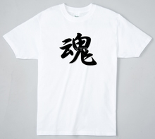 High quality made in Japan custom wholesale blank t shirts OEM