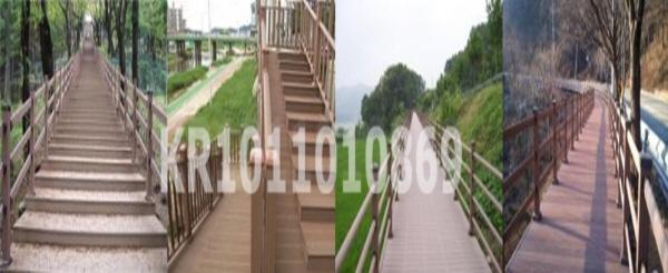 wpc stairs.jpg