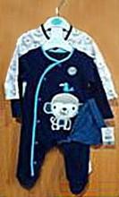 Baby sleep suits