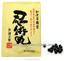 Japanese medicine exporting Stomach drugs for sale!