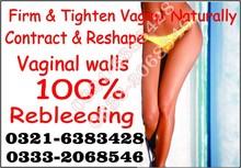 Fresh Vagina for Loose Vagina tightening whitening in pakistan0321-6383428