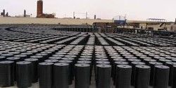Bitumen 50/70 60\70 80/100