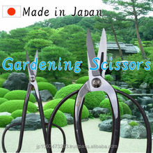 Fashionable and Easy to use Leaf cutting GARDENING SCISSORS with multiple functions