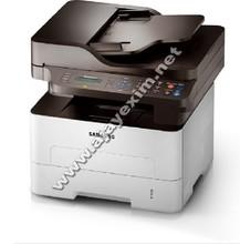 fotocopiadora multifuncional de la máquina